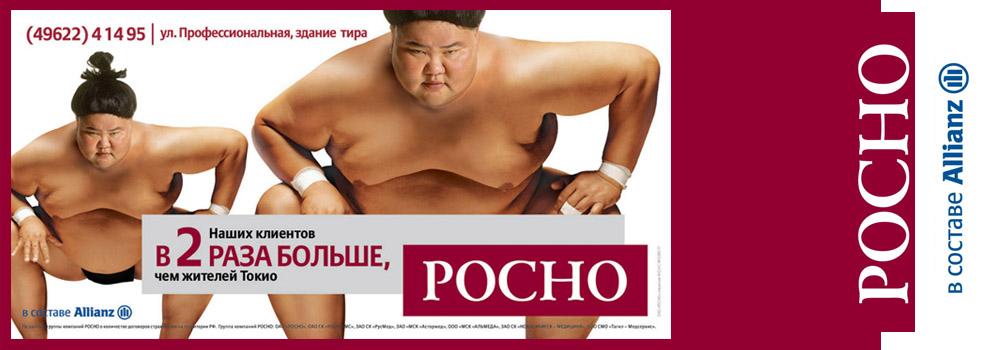 Серия билбордов в рамках рекламной компании